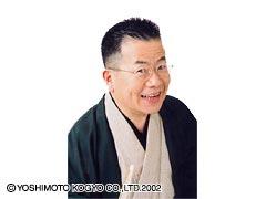 katurabunchin[1].jpg